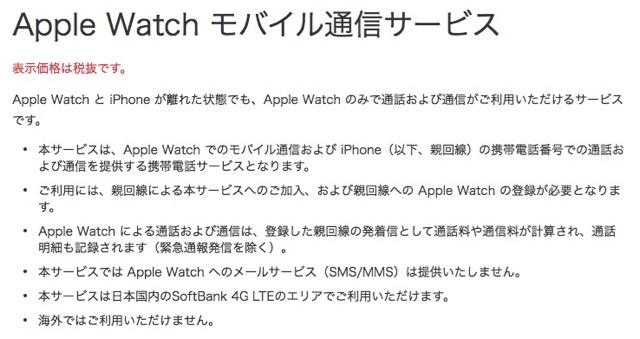 softbank (2).jpg