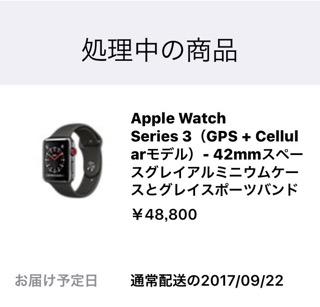 AppleWatch3 (2).jpg